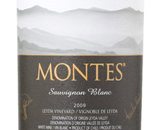 MONTES LIMITED SELECTION SAUVIGNON BLANC 2015